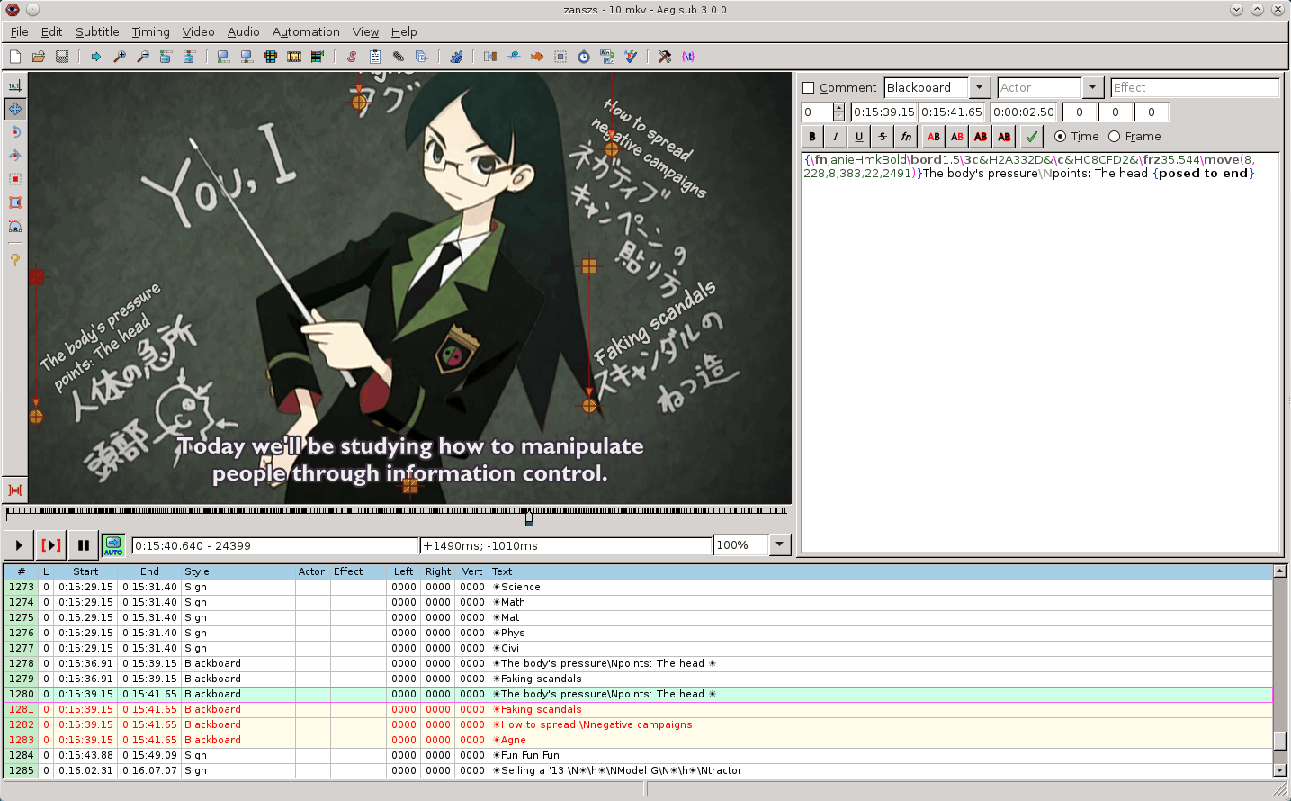 Index of /img/screenshots